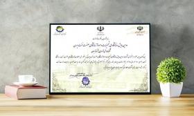 دومین همایش و نمایشگاه ملی تجهیزات و مواد آزمایشگاهی صنعت نفت ایران