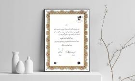 چهاردهمین همایش علوم داروئی ایران
