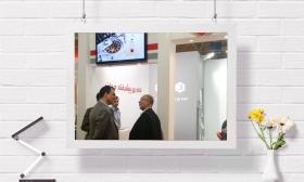 نوزدهمین نمایشگاه بین المللی نفت، گاز، پالایش و پتروشیمی