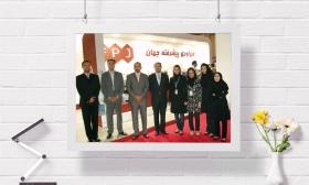 نمایشگاه ایران لب