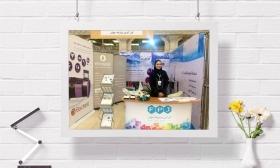 چهارمین نمایشگاه زیست فناوری ایران