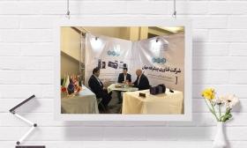 دهمین همایش مدیران کنترل کیفیت شرکت های آب و فاضلاب شهری و روستایی